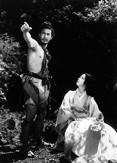 Annex-Mifune-Toshiro-Rashomon-1951-kurosawa