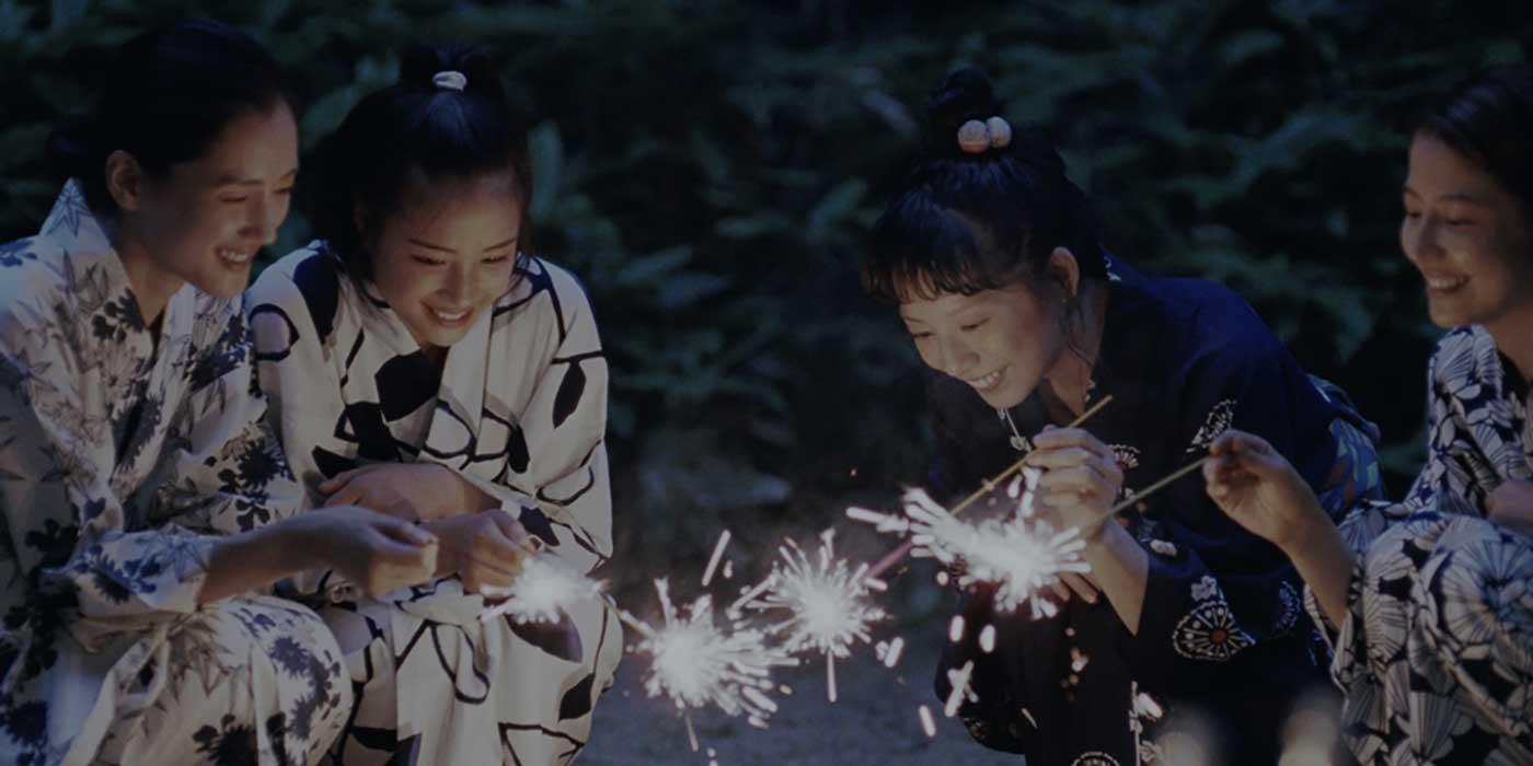 Notre-petite-sœur-koreeda-film-critique-feu-artifice
