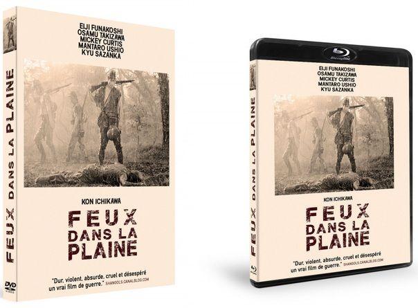 feux-dans-la-plaine-version-remasterisee-dvd-blu-ray-critique