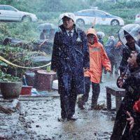 The-Strangers-Na-Hong-Jin-2016-Festival-Cannes