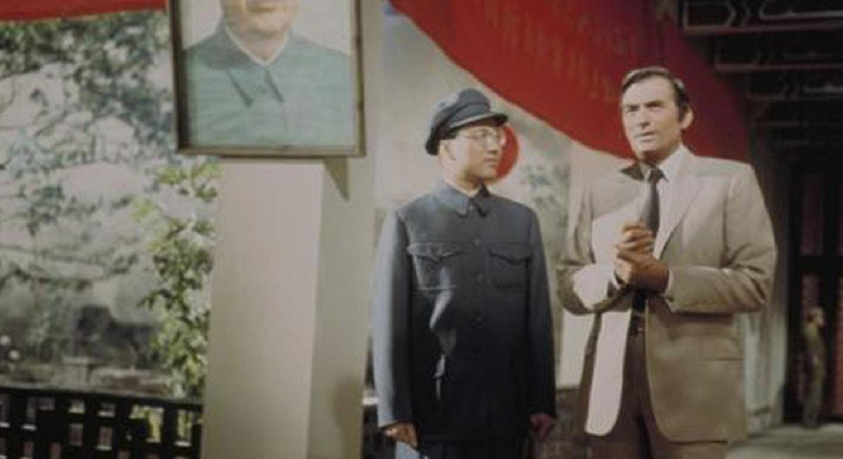 the-chairman-sortie-dvd-legend-collection-gregory-peck-critique-film-j-lee-thompson