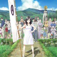 summer-wars-clan-jinnouchi-affiche