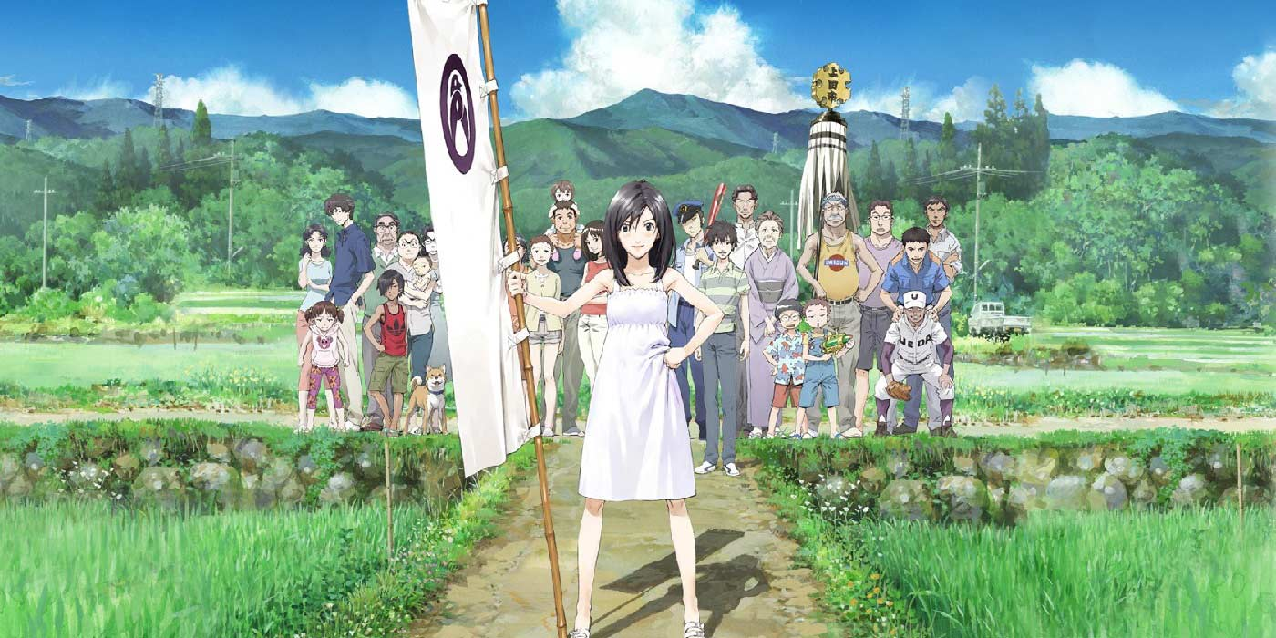 summer-wars-clan-jinnouchi-affiche