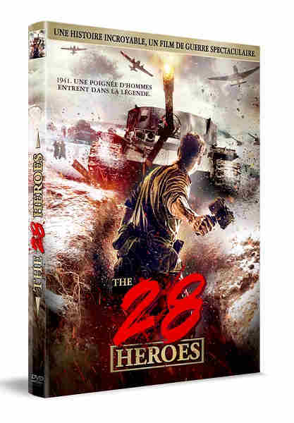 3D_The_28_Heroes_DVD
