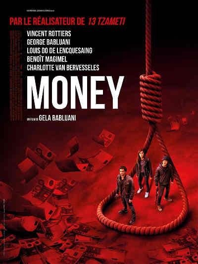 money-gela-babluani-jacquette-dvd