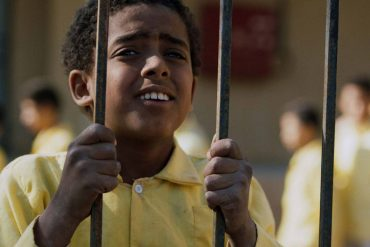 Cannes-2018-Yomeddine-film-egypte-competition-officielle-Abu-Bakr-Shawky