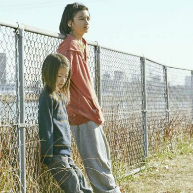 Une-affaire-de-famille-film-Hirokazu-Kore-Eda-cannes2018