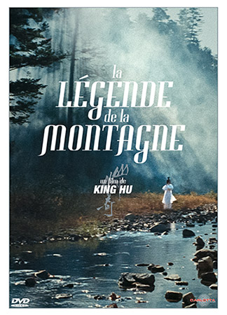 la-legende-de-la-montagne-visuel-du-dvd-carlotta-films