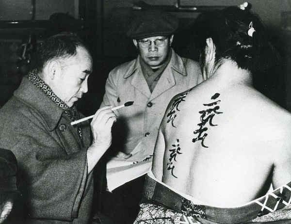 dictionnaire-cinéma-japonais-pascal-alex-vincent-sortie-livre-kenji-mizoguchi