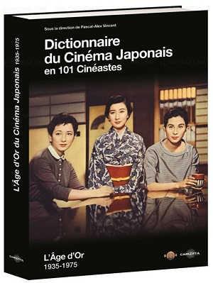 dictionnaire-cinema-japonais-pascal-alex-vincent-sortie-livre