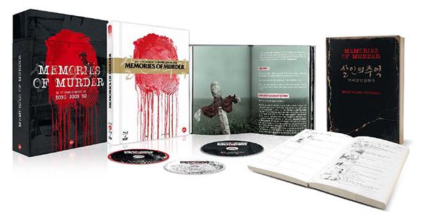 memories-of-murder-bong-joon-ho-visuel-du-blu-ray-dvd-coffret-collector-la-rabbia