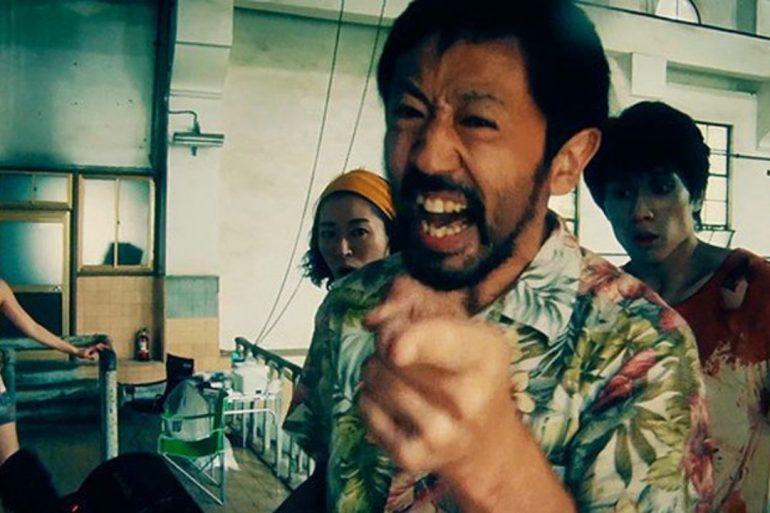 ne-coupez-pas-shinichiro-ueda-film-critique