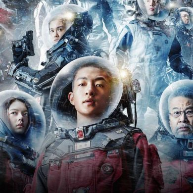The-Wandering-Earth-film-netflix-criitque-cinema