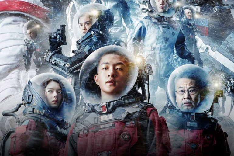 The-Wandering-Earth-film-netflix-criitque-cinema