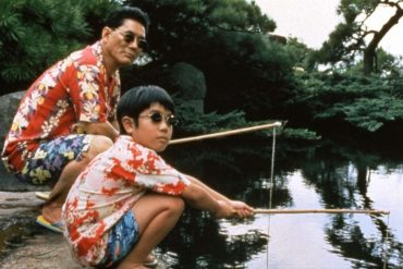 ete-de-kikujiro-vacances-cinema-dossier