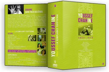 coffret-youssef-chahine-complainte-egyptienne-tamasa-sortie-dvd
