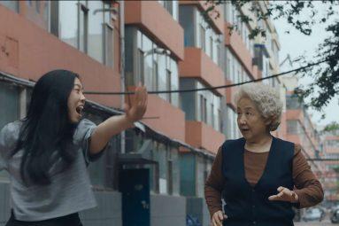 critique-ladieu-film-lulu-wang