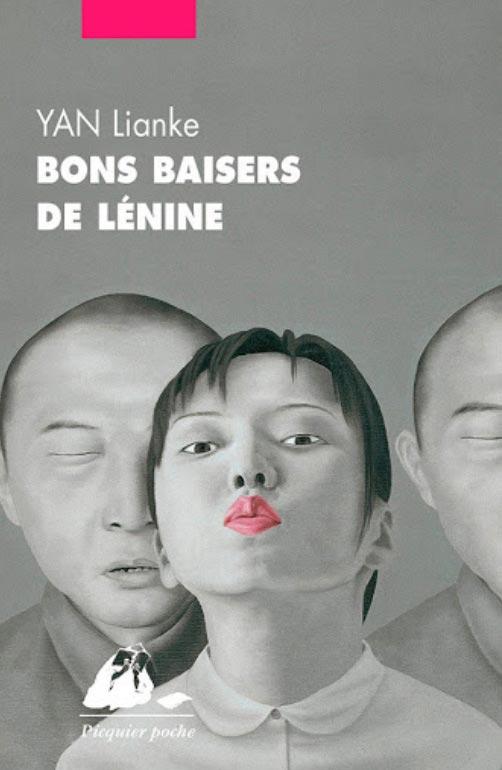 Bons-baisers-livre-Lenine-yan-Lianke-critique-Editions-Philippe-Picquier