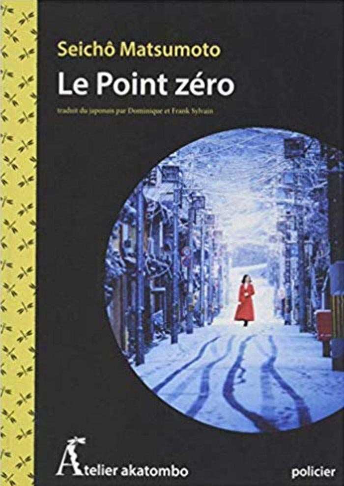 Le-point-zero-roman-policier-avis