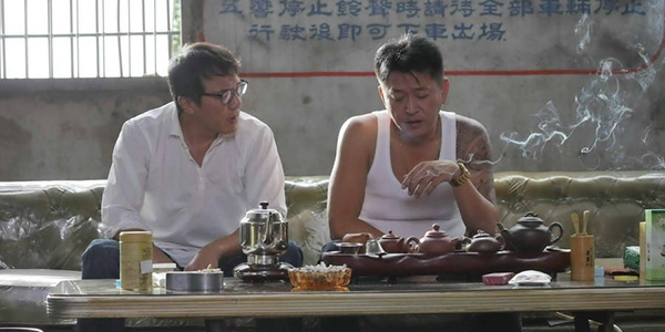 godspeed-chung-mong-hong-malfrats-philosophes-spectrum-films