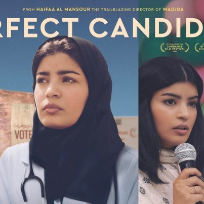 the-perfect-candidate-film-critique