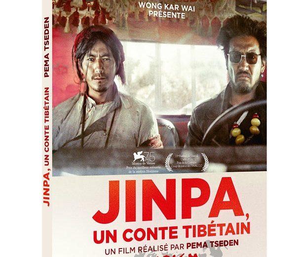 jinpa-conte-tibétain-pema-tseden-sortie-DVD