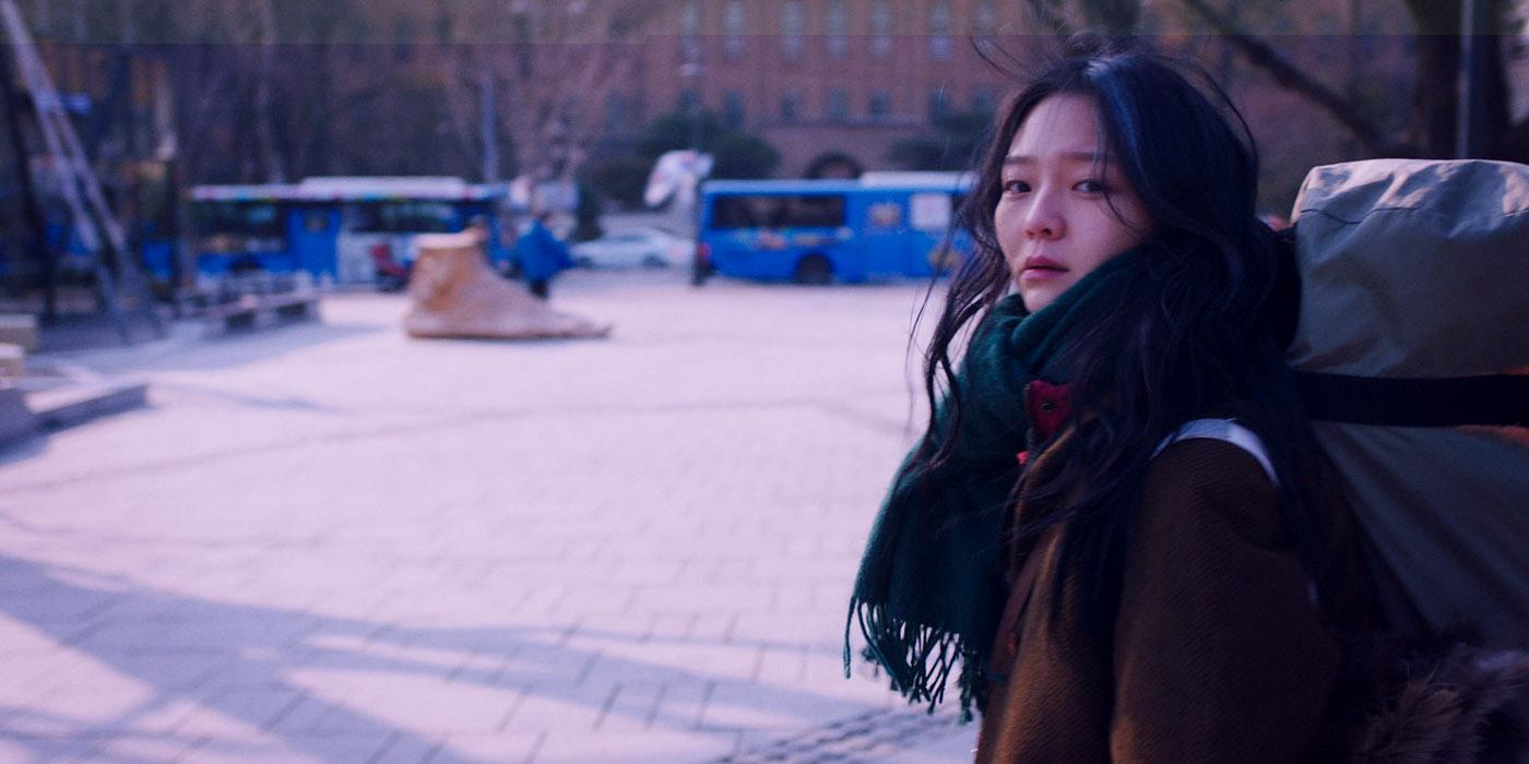 microhabitat-de-jeon-go-woon-edition-hd-blu-ray-spectrum-films
