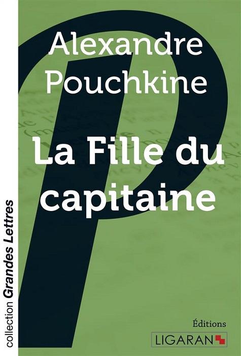 la-fille-du-capitaine-pouchkine-analyse