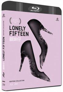 lonely-fifteen-de-david-lai-en-blu-ray-dvd-collector-chez-spectrum-films