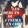 Les-debuts-du-cinema-en-Coree-critique-livre