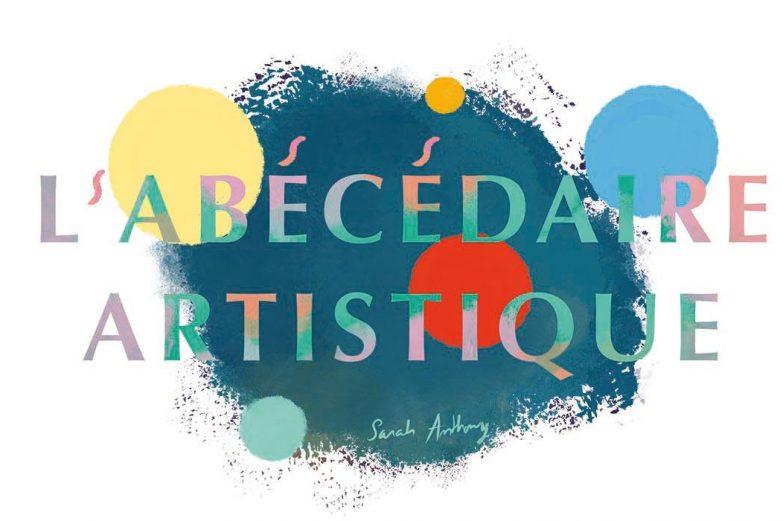 artistique-jargon-abecedaire