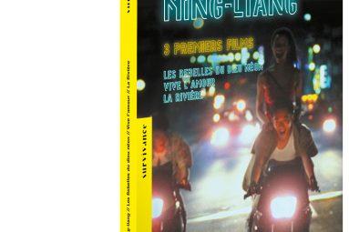 tsai-ming-liang-3-premiers-films-coffret-dvd