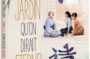 dans-un-jardin-qu'on-dirait-éternel-tatsushi-omori-kirin-kiki-2018-dvd
