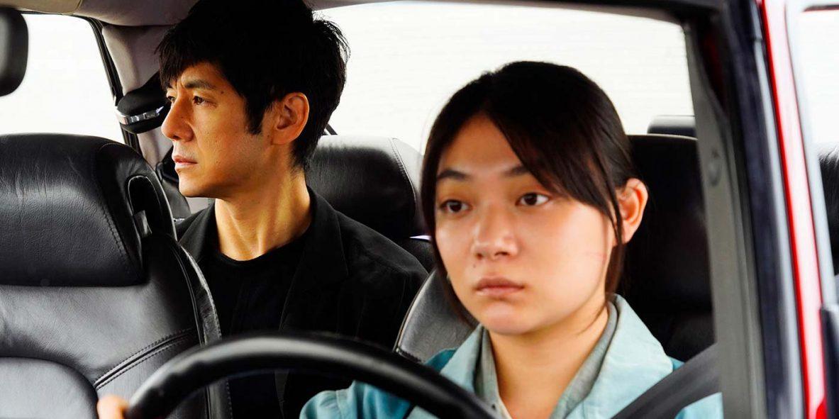 Drive-My-Car-film-Ryusuke-Hamaguchi-cannes2021