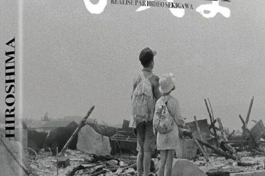 hiroshima-hideo-sekigawa-1953-dvd-blu-ray